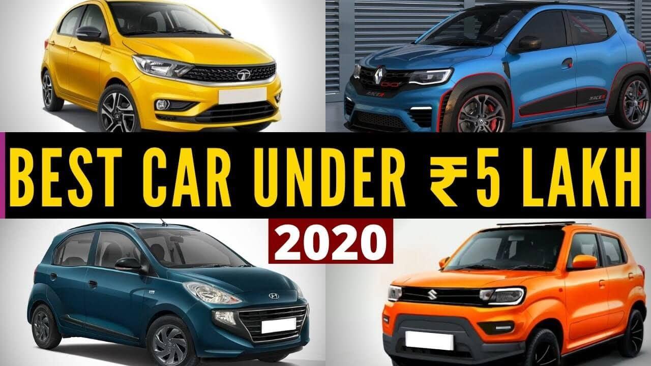 Best Car Under 5 Lakh In India Hindi Video Motonomics